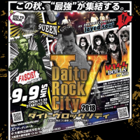 大阪大東市「DAITO ROCK CITY」