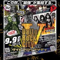 大阪大東市「DAITO ROCK CITY」
